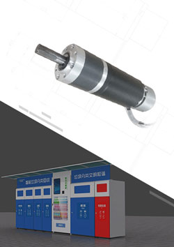 Garbage Recyling Door Gear Motor