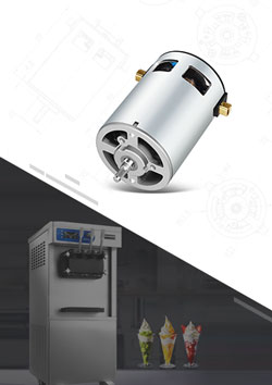 Ice Cream Machine DC Motor